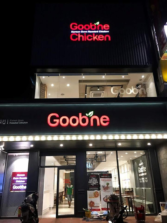 Goobne Chicken -1